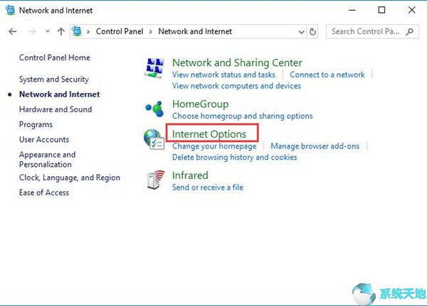 Windows网络诊断工具来弄清楚网络问题是什么 Windows不能自动检测此网络的代理设置