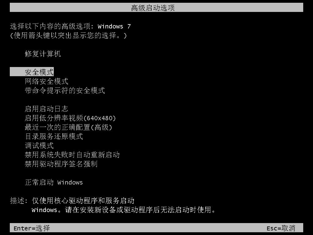 教你怎么处理电脑突然黑屏 电脑突然黑屏的原因跟处理方式