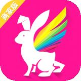 彩虹兔商家版