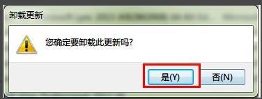 电脑提示资源管理器已停止工作怎么解决