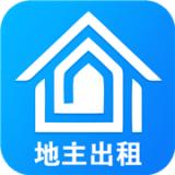 地主出租v1.2.0