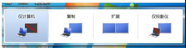 win7电脑设置双屏显示器的方法