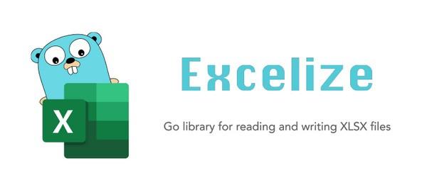 Excelize(Excel读写库)