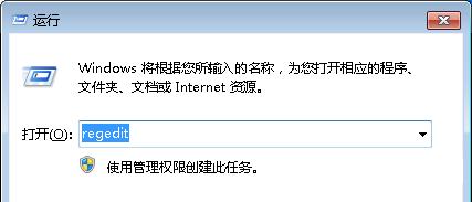 "Win7打开word显示""word已停止工作""怎么办"