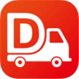 DLX透明物流v1.8.29